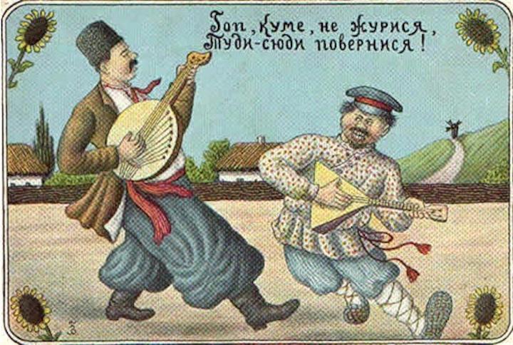 Отношение украинцев к России резко ухудшилось