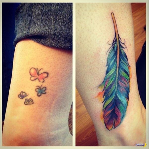Переделанные татуировки