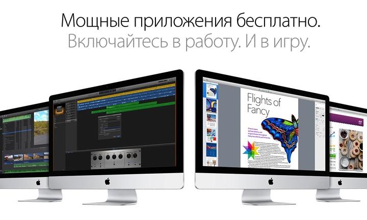Apple обновляет дешевый iMac