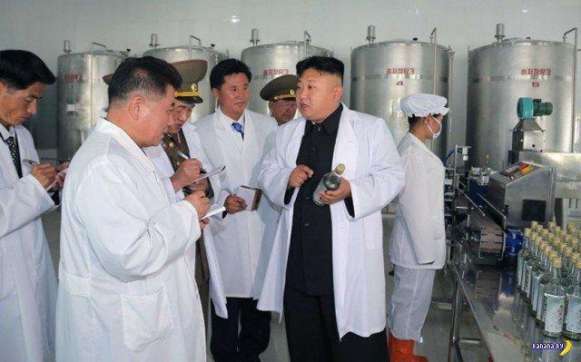 Ким Чен Ын проинспектировал водочный завод