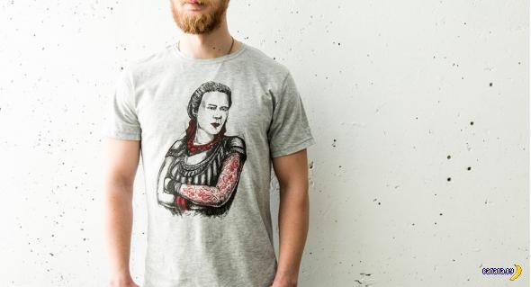 Украинский футболочный патриотизм