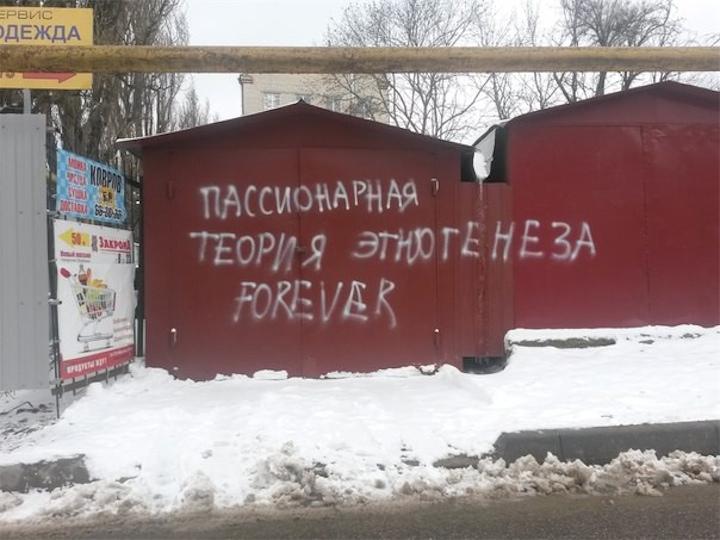 Анекдоты дня 20.06.2014