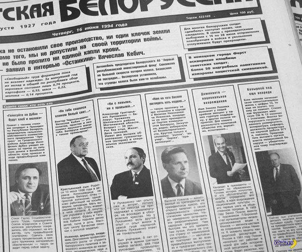Первые выборы и первый выбор
