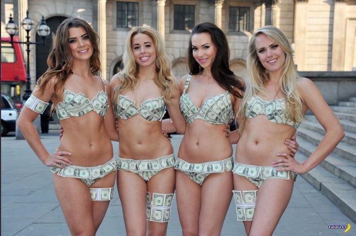 Бикини из денег