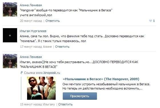 Анекдоты дня 23.06.2014