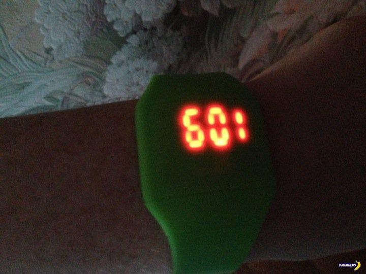 Tinydeal: забавные часы-браслет