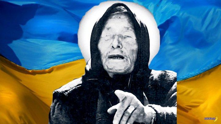 Повангуем на Украину? - 1 июля! - 1 сентября!