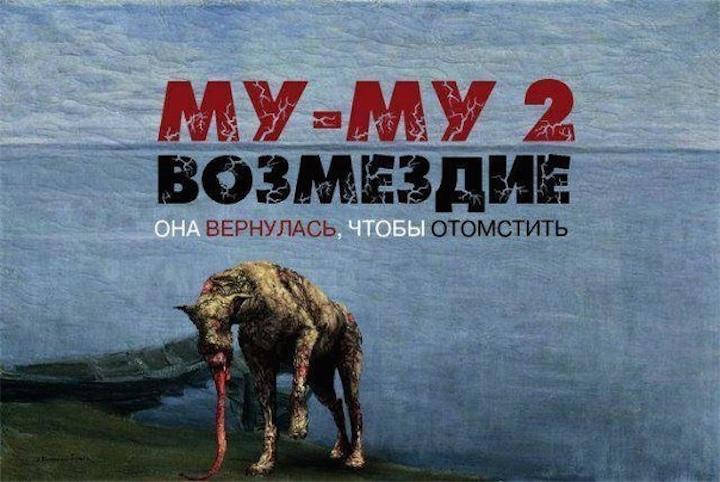 Анекдоты дня 24.06.2014