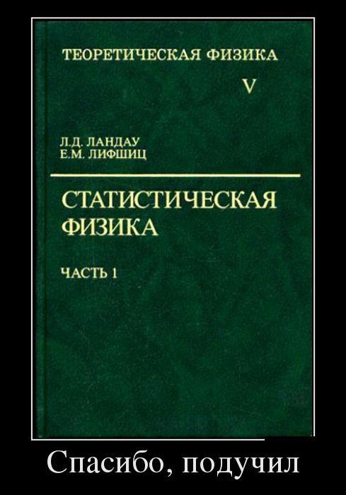 Демотиваторы - 236
