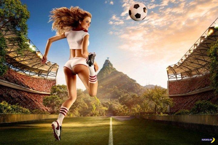 Футбольный календарь выпустить никогда не поздно!