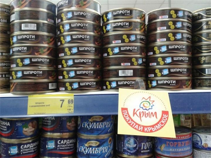 В Европе не смогут покупать крымское