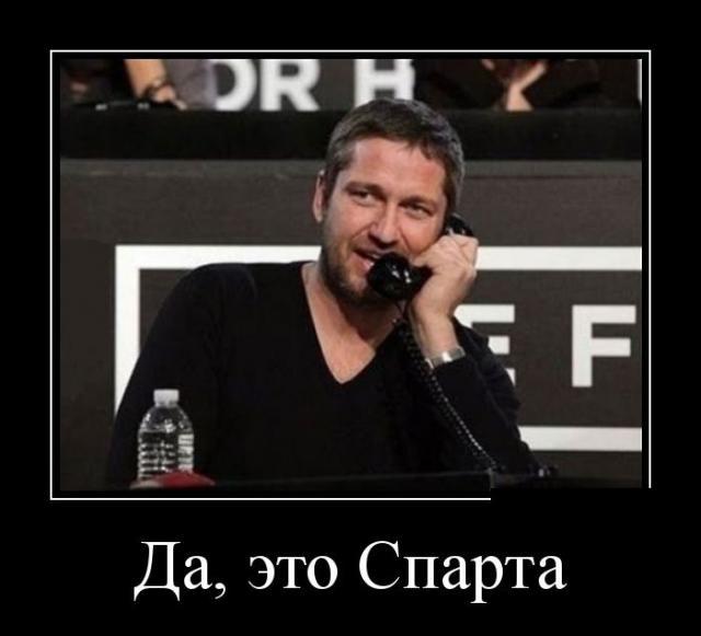 Демотиваторы - 237