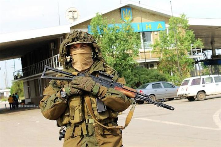 Луганск потусторонний