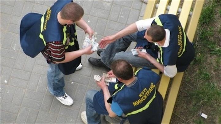 Талончик за 4500 рублей