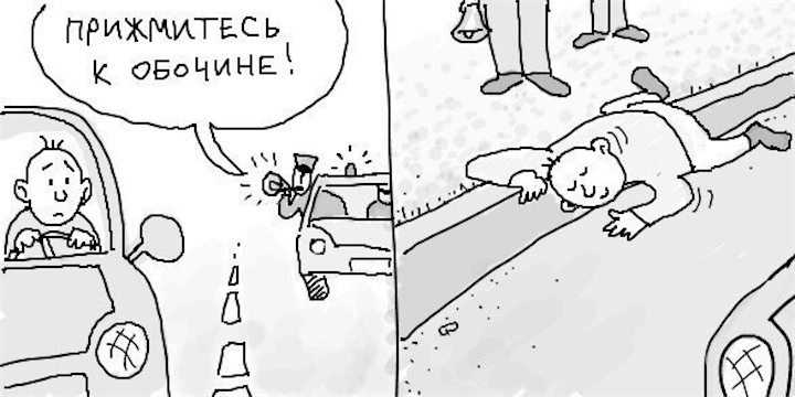 Анекдоты дня 26.06.2014