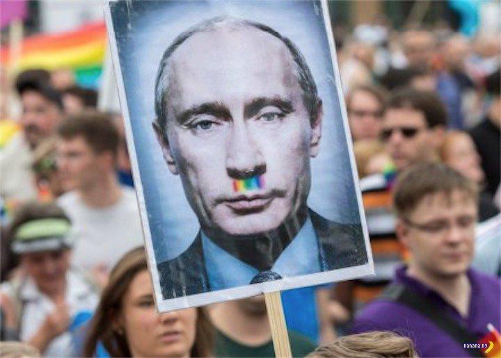 Путин: гомофобию надумали