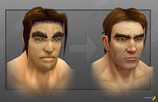 Blizzard постепенно обновляет графику в World of Warcraft