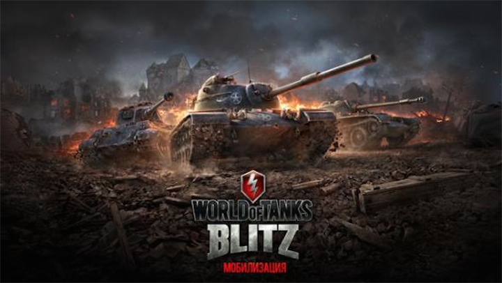 Вышел World of Tanks Blitz