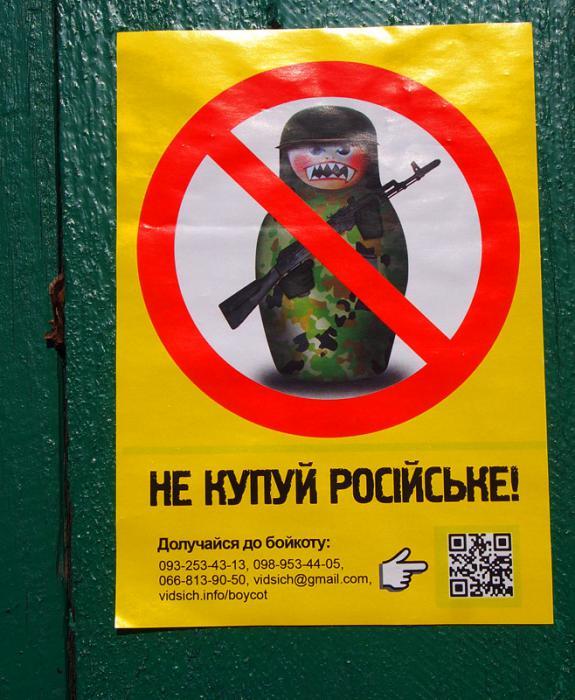 Так стонет ли разрушенный Киев под хунтой?