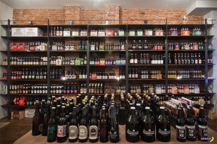 Импортное пиво будет, выдохнули...