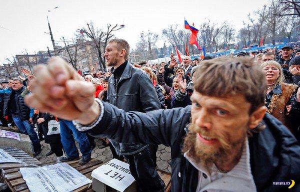 Как распознать русского диверсанта - инструкция