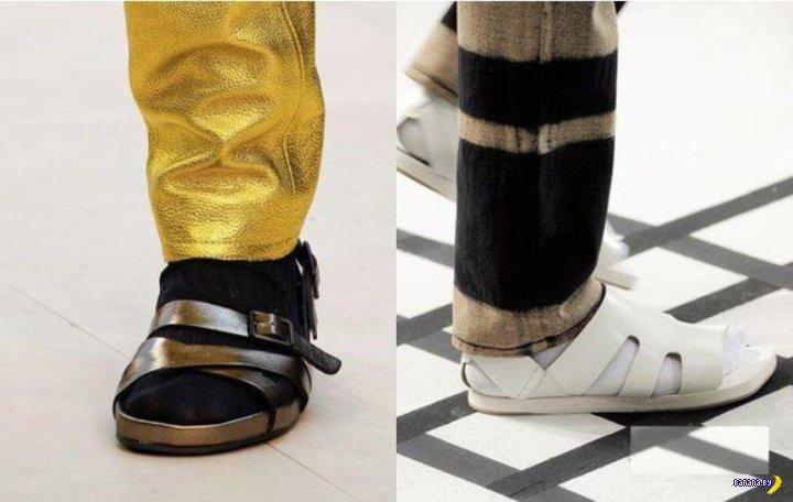 Можно ли мужчинам носить сандалии с носками?