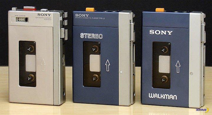 Walkman - 35 лет!