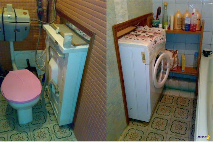 Лайфхак: куда деть стиралку?