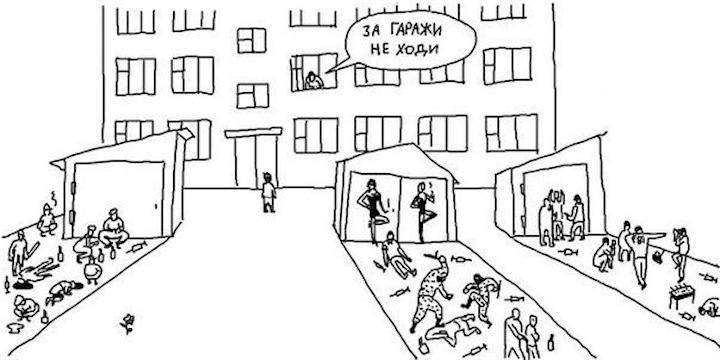Анекдоты дня 02.07.2014