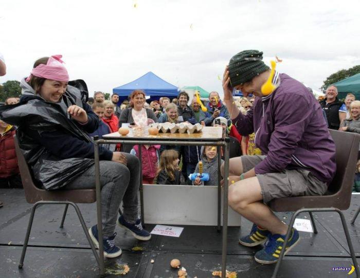 """Метание яиц и сопутствующие виды """"спорта"""""""