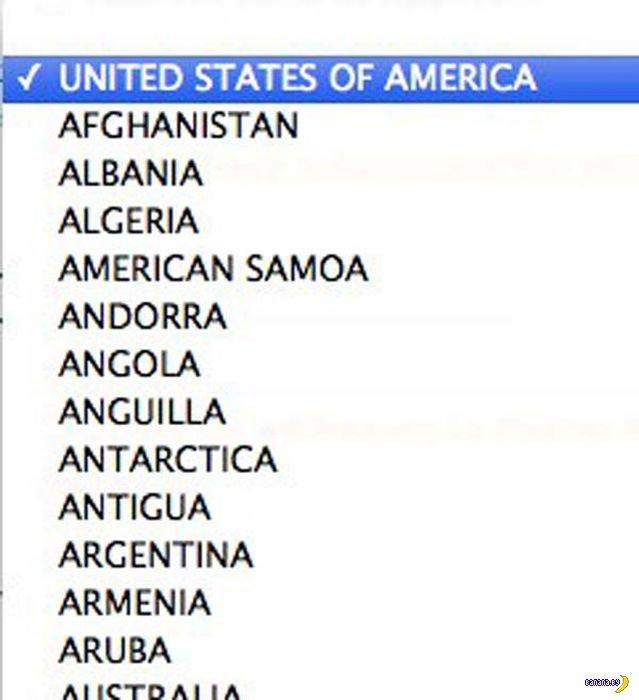Америка есть Америка!