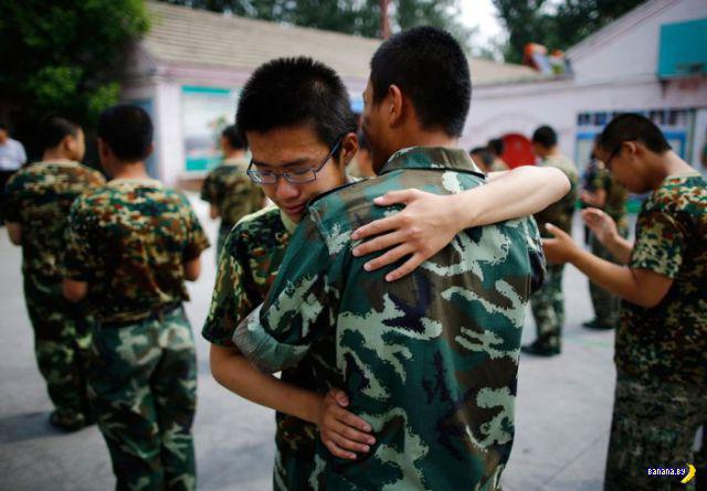 Китайский лагерь для лечения интернет-зависимости