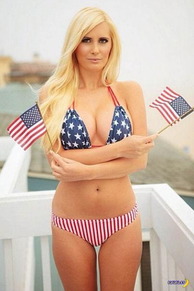 Сиськи USA!