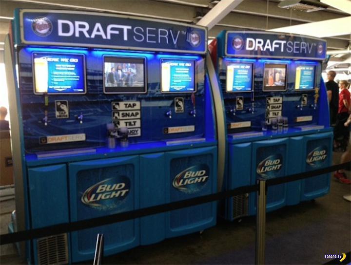 Робот на стадионе в Миннесоте напоит пивом!
