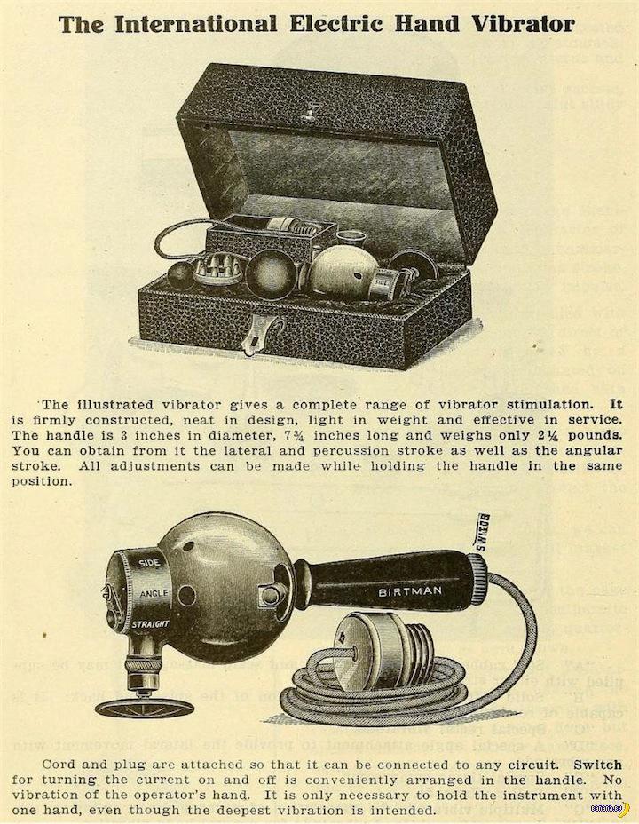 10 фактов о вибраторах