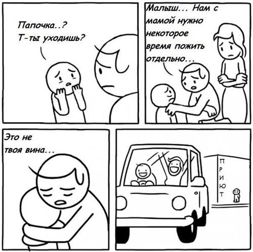 Анекдоты дня 09.07.2014