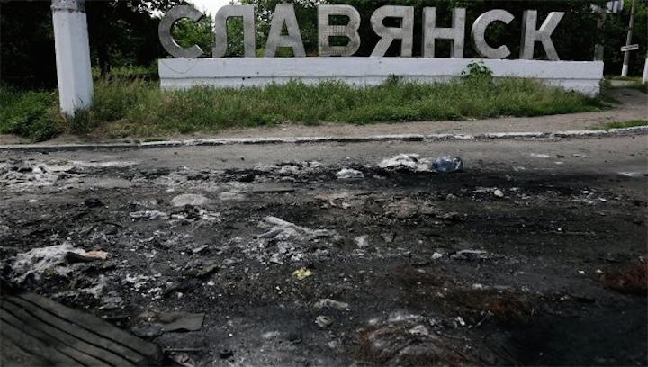 Бесчинства хунты в Славянске