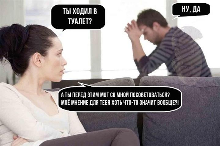 Анекдоты дня 10.07.2014