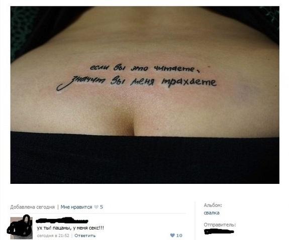 Анекдоты дня 11.07.2014