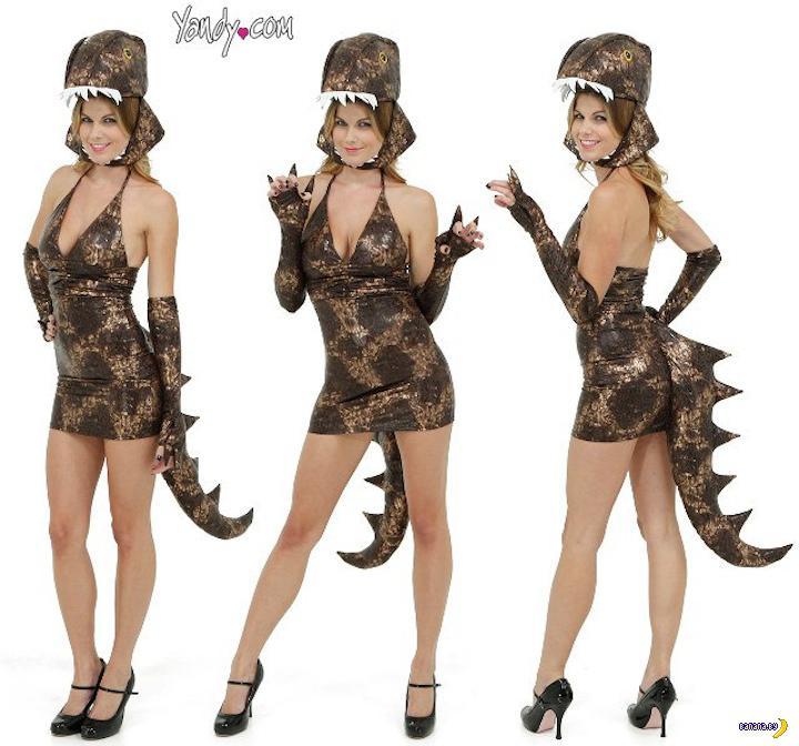 Сексуальный динозавр