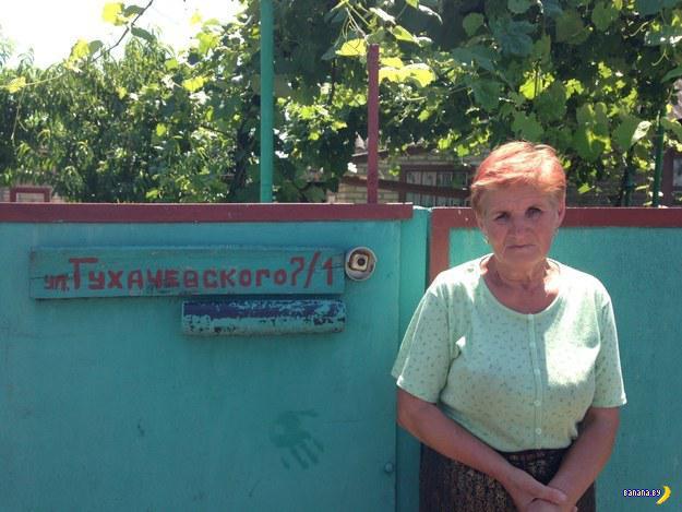 Скорый суд ДНР