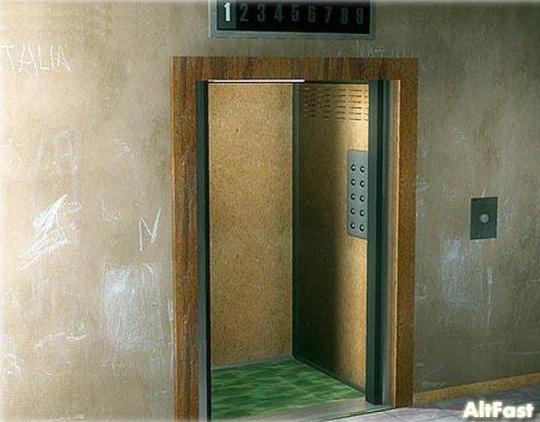 Случай в лифте - 4 эпизода