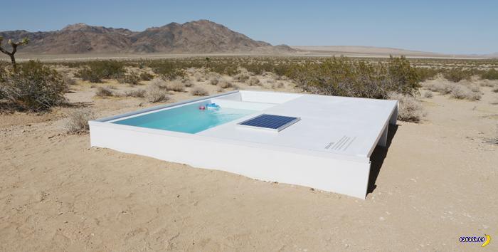 Общественный бассейн посреди пустыни