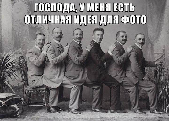 Анекдоты дня 16.07.2014