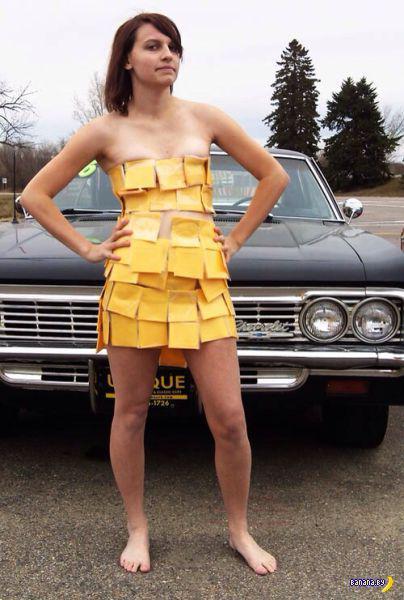 Платья из сыра. Зачем?!