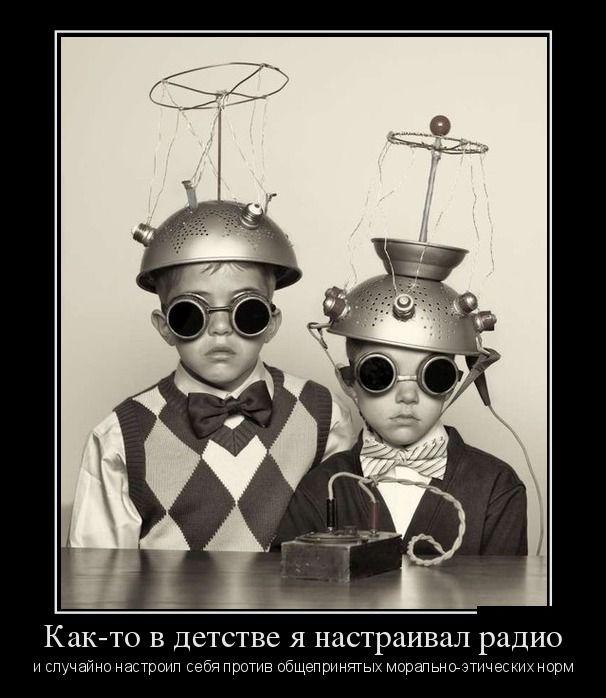 Демотиваторы - 253