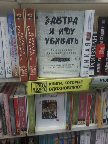 Анекдоты дня 21.07.2014
