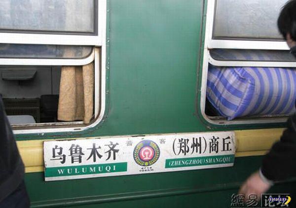 Китайские пригородные поезда