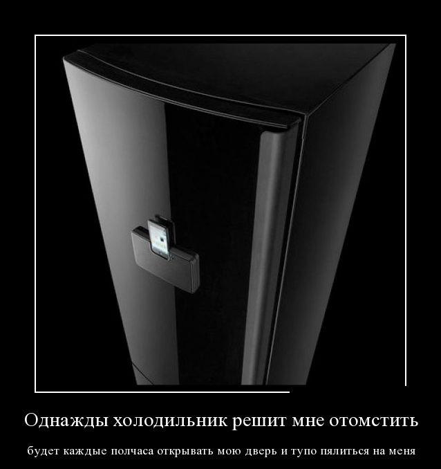 Демотиваторы - 254