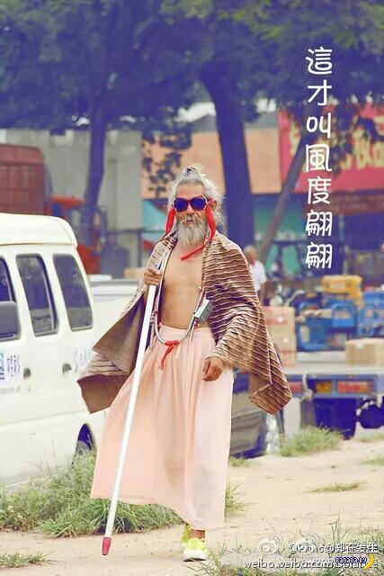 Самый стильный бомж Китая